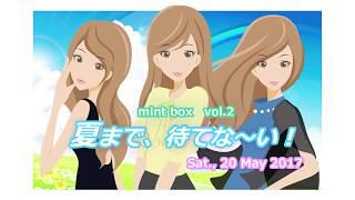 フライディ・チャイナタウン ( mint 5th LIVE:M7 ) cover