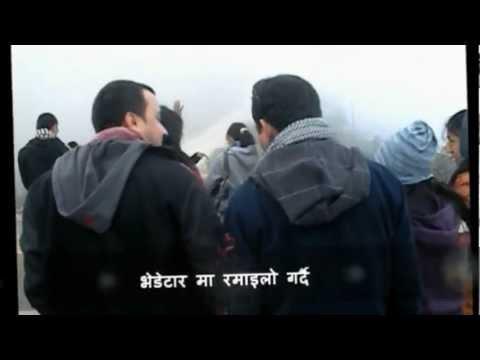 Part 2: Enjoyment at Dharan to Bhedetar tour,  Nepal