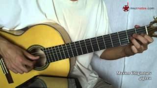The Lonely Shepherd (Одинокий пастух) на гитаре