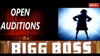 Big Boss 12 || नए Twist के साथ आएगा 'Big Boss का नया Season || Ulala