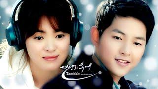 सानू एक पल चैन न आवे सजना तेरे बिना Sanu ek pal chain na aave sajna tere bina korean mix love story