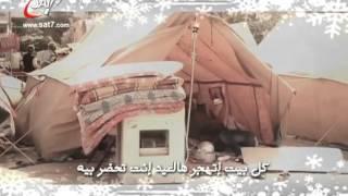 إنولد بمغارة غسان بطرس + صافي & ملاك غسان