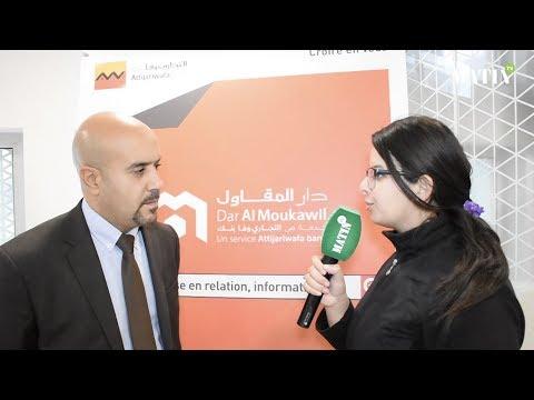 """Video : Attijariwafa bank lance le programme """"Hub de l'entrepreneuriat"""""""