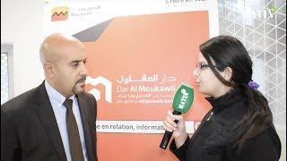 """Attijariwafa bank lance le programme """"Hub de l'entrepreneuriat"""""""