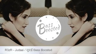 Heart touching 5 best songs with bass boosted