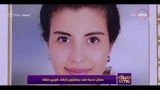 مساء dmc - سكان مدينة قباء يستغيثون لإنشاء كوبري مشاه