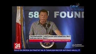 Duterte, inungkat ang umano'y pagkakasangkot ng ilang mayor sa droga at binanggit si Mayor Halili
