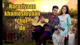 NOOR Title Song with Lyrics | Pakistani Drama | NOOR (2017) on Urdu1 | Azim Azhar