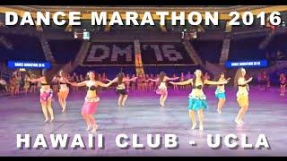 Dance Marathon 2016 - Hui O 'Imiloa UCLA (Otea)