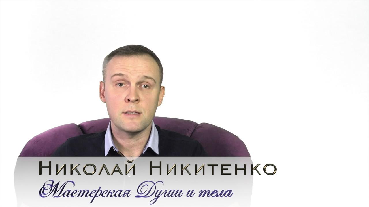 Лечение гипнозом в Москве. Хороший гипнолог Москва