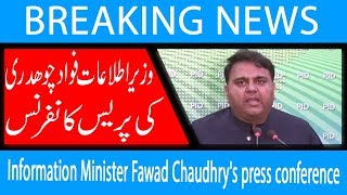 Information Minister Fawad Chaudhry's press conference | 20 Sep 2018 | 92NewsHD