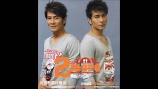 Taiwan | 2moro - Shābù Shābù (Karaoke)