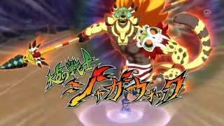 Inazuma Eleven GO Chrono Stone Hunting Lance