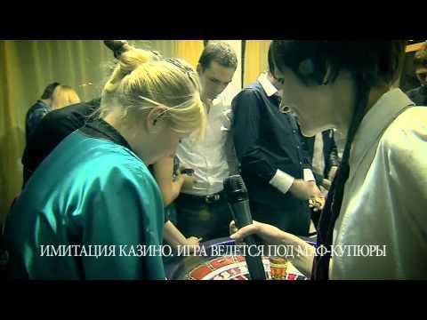 Mafia Dnepr League – Месть Якудзы