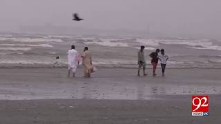 Pleasant weather makes people happy all over in Pakistan - 10 July 2018 - 92NewsHDUK