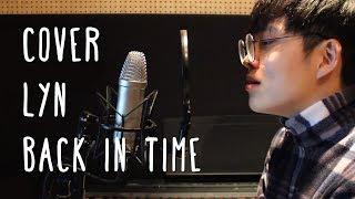 린(Lyn) - 시간을 거슬러(Back in time) _ Cover By ManyMake