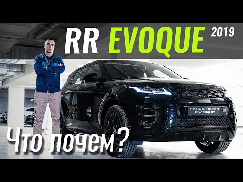 land-rover range-rover-evoque