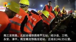 中国工人9小时改造火车站,向中国工人致敬!这效率太逆天!