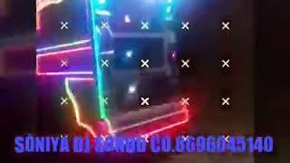 SONIYA DJ SOUND KHUDANA