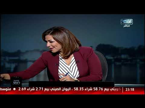 القاهرة 360 | دينا عبدالكريم تهدى أحمد سالم واحدة من تصميمات مصممة الإكسسوارات سالى مبارك على الهواء
