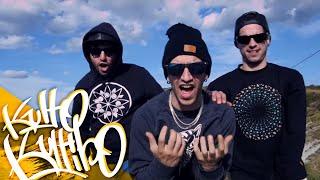 Me Siento Dolido (feat. Garolo) - Kulto Kultibo - La Mazeta (Official Video)