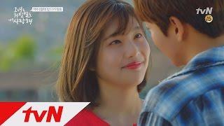 The liar and his lover [선공개]'뽀뽀1초전' 이현우♥조이, 꿀뚝뚝 옥상 데이트 (오늘 밤 11시 tvN 본방송) 170508 EP.15