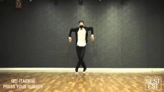 태민 TAEMIN PRESS YOUR NUMBER 안무 DANCE 거울 MIRRORED [와와댄스 마포본점 WAWA DANCE ACADEMY]