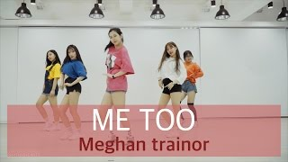 거울모드 리듬하츠 | 인천댄스학원 | Me too - Meghan Trainor