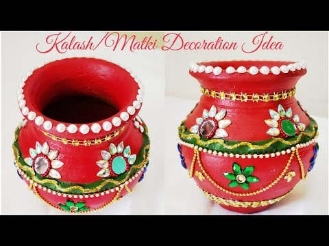Download thumbnail for How to Decorate Pot atHome/Matki