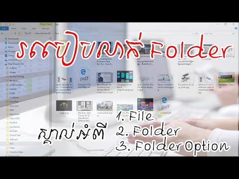 Download thumbnail for How to Hide and Show File and Folder
