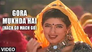 Gora Mukhda Hai (Hach Go Mach Go)   Itihaas   Ajay Devgan, Twinkle Khanna