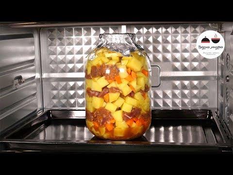 Блюдо, которое я всегда готовлю на Пасху  Вам точно захочется повторить! Картофель с мясом в банке photo