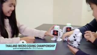 Thailand micro:coding Championship 2019
