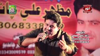 Mazhar Ali Chandio New Eid Albam 77 (3)