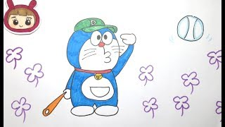 【可乐姐姐学画画】棒球哆啦A梦