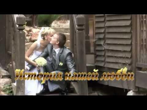 Дмитрий и Наталья – свадебный клип: Анонс