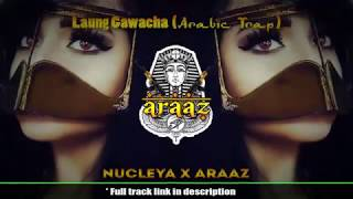 Nucleya x ARAAZ - Laung Gawacha ( Arabic Trap version) | Remix contest | Latest Trap Songs 2018