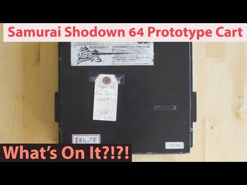WTFF::: Random: A 24-Year-Old Samurai Shodown Prototype Has Been Found Under A Tree In California