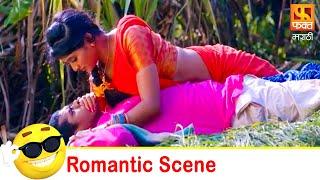 Dholki | Marathi Movie | Romantic Scene