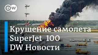 Катастрофа лайнера Sukhoi