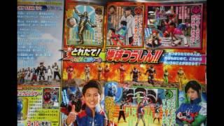 Uchu Sentai Kyuranger Updates: Pegasus Shishi Red!