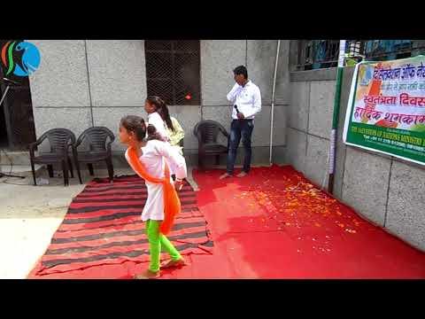 Desh Bhakti Geet