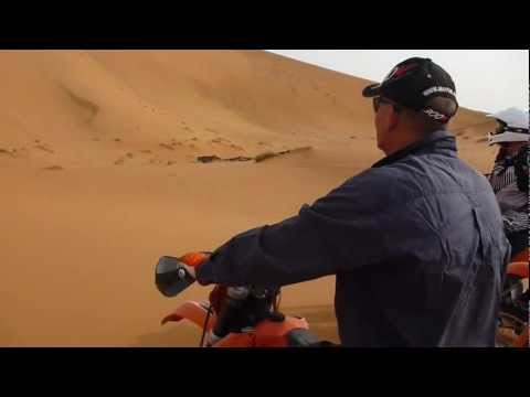 Cathedral Dunes at Erg Chebbi