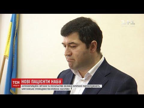 Тижневі інтриги від українського правосуддя, корупціонерів та борців з ними