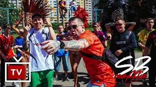 Lanek ft. Białas, ReTo - Pressing [Bass Boosted]