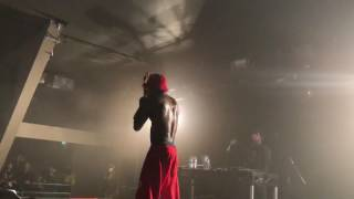 hopsin savageville tour 2017 uk Ramona (live)