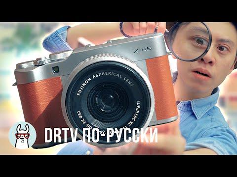 DRTV по-русски: Обзор Fujifilm X-A5 photo