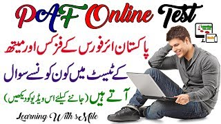 Join PAF - Preparation of Pakistan Air Force Physics and Math Test Free Online - Learning with sMile width=