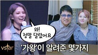 'Hello'로 통한 '가왕' 조용필과 20살 샤넌(SHANNON) @Hello 발매 쇼케이스