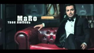 MaRo - Твоя любовь  (2016)